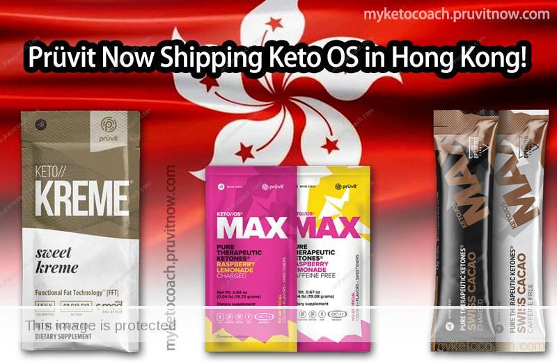 PRUVIT Hong Kong & Keto OS Hong Kong